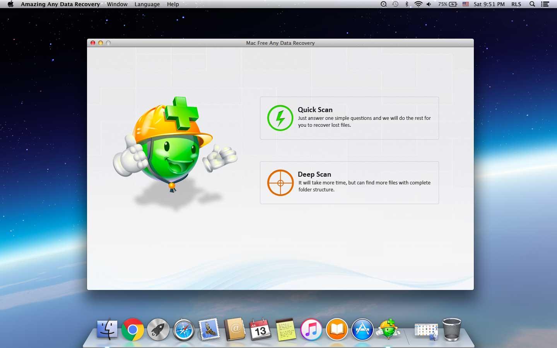 Free data recovery software external hard drive mac